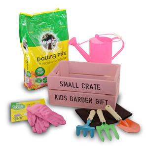 side-kids_garden_bundle_girl