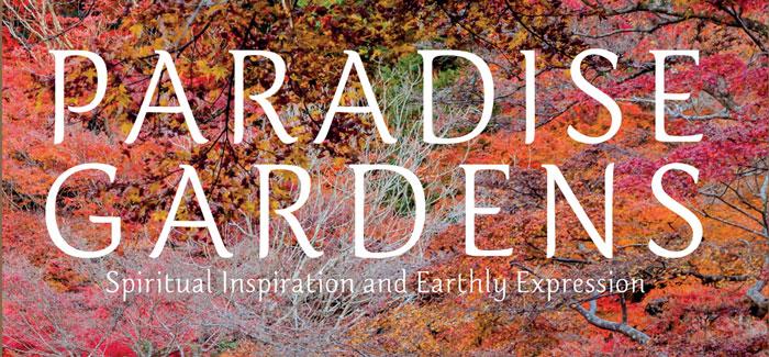 banner-Paradise-Gardens