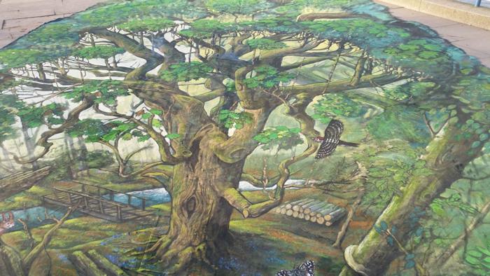 banner-tree-948f3895_0